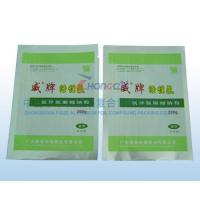 Wholesale Veterinary drug packaging-100_6478 from china suppliers