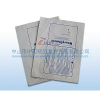 Buy cheap Pesticide packaging-100_6521 product