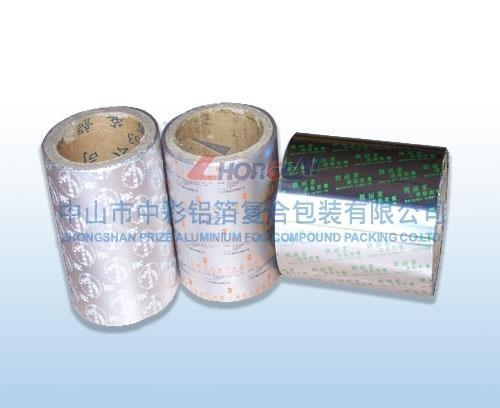 Quality Pesticide packaging-PTP3 for sale