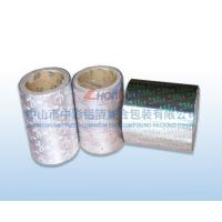 Buy cheap Pesticide packaging-PTP3 from wholesalers
