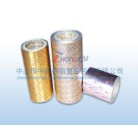 Buy cheap Pesticide packaging-PTP2 product