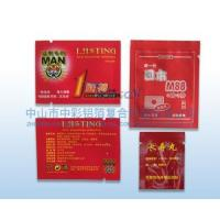 Buy cheap Pesticide packaging-100_6585 product
