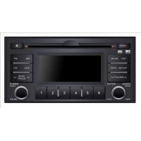Buy cheap 2-DIN CD Player from wholesalers