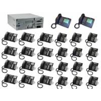 Buy cheap Nortel VoIP BCM 400 Phone System with 2 IP Phones and 24 Speakerphones from wholesalers