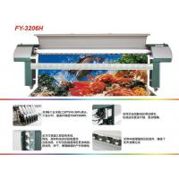 Wholesale Infiniti/Challenger Seiko Large Format Solvent Printer FY-3206H from china suppliers