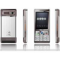 Buy cheap GSM Mobile Phone from wholesalers