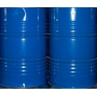 Buy cheap Organic Chemicals Butyl acetate from wholesalers