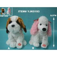 Wholesale VALENTINE SINGING PUPPY from china suppliers