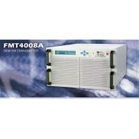 Buy cheap FM Broadcast Transmitter from wholesalers