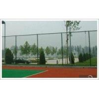 Buy cheap Stadium fence from wholesalers