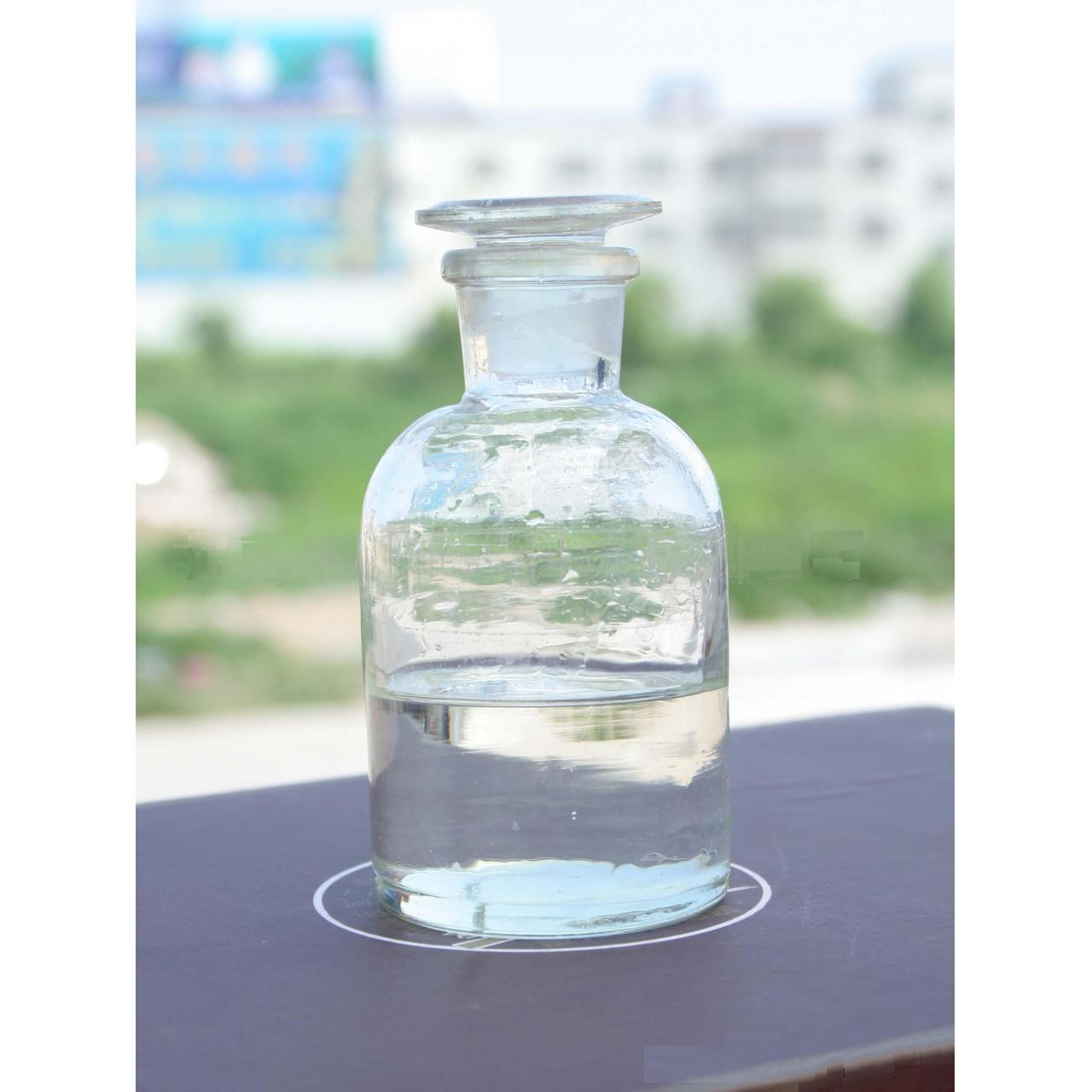 Buy cheap Organic Chemical Materials from wholesalers