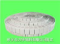 Wholesale Packing Supporting Device hole-opening ceramic arch hole-opening from china suppliers