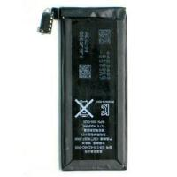 Buy cheap 4G iphone battery from wholesalers