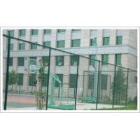 Buy cheap Stadium Fencing Mesh from wholesalers