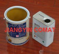 Wholesale Beverage Tinplate Can from china suppliers