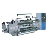 Wholesale HDFQ-A Horizontal computer cutting machine from china suppliers