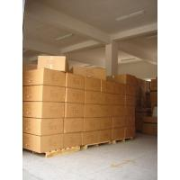 Wholesale scene of Huafu from china suppliers