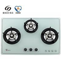 Buy cheap Gas Hobs/Stoves Triple-burner Gas Hob/Stove from wholesalers