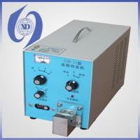 High Frequency series High Frenquency heat sealing machine Manufactures