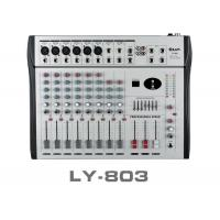 Buy cheap Audio Mixer LY-803 from wholesalers