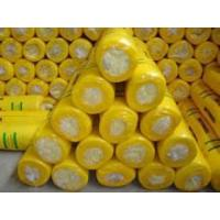 Buy cheap Glass Wool with Ends Contracted Bags (CE Certified) from wholesalers
