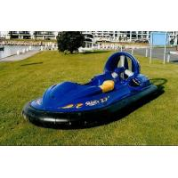 Buy cheap Hovercraft from wholesalers