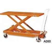 Wholesale Hydraulic Lift Table CT1105A136 from china suppliers