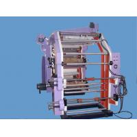 Wholesale HY600/800/1000 printing machine from china suppliers