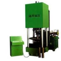 Wholesale Scrap Briquette Press from china suppliers