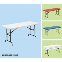 Wholesale Folding tables from china suppliers