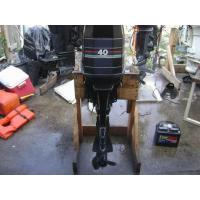 Buy cheap Outboard Mercury 40ELPT-Jet Outboard Motor Jet Four Stroke from wholesalers