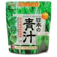 Wholesale Japanese Green 100 Powder Drink (100g) from china suppliers