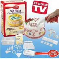 Buy cheap 100 piece cake decorating kit from wholesalers
