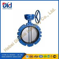 Buy cheap Cast Iron Full Bore Butterfly Valve 10 inch, butterfly valve standard API 609 from wholesalers