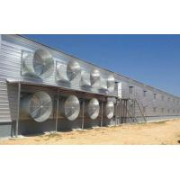 Buy cheap Poultry House from wholesalers