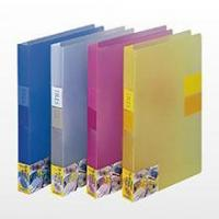 Buy cheap Ring Binder A118 A4 from wholesalers