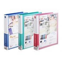 Buy cheap Ring Binder A221 A4 from wholesalers