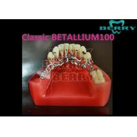 Buy cheap False Teeth Dentures Cast Partial Framework High Antibiosis Excellent Fracture Resistance from wholesalers