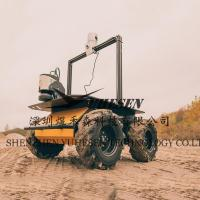 smart Robot Chassis Industry patrol robot