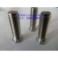 Buy cheap PEM Stainless steel self-clinching studs from wholesalers