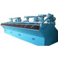 China Mineral Processing Equipment Flotation machine on sale