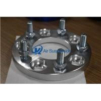 Buy cheap 5x4.5 car wheel spacer adapter from wholesalers