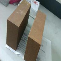 Wholesale Magnesia Brick Hot Blast Stove from china suppliers