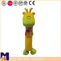 Buy cheap Squeeze Toys Custom Soft Baby Squeaker Toy from wholesalers