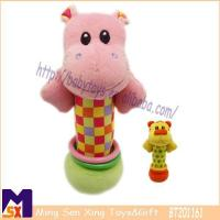 Buy cheap Squeeze Toys Soft Baby Squeaky Toy from wholesalers