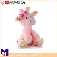Buy cheap Stuffed Animal Plush Toys Pink Giraffe Stuffed Toy from wholesalers