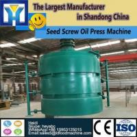 High quality machinery for making crude soy bean oil
