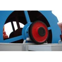 Wholesale XSD Sand Washer from china suppliers