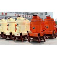 Buy cheap Grinding Machine from wholesalers