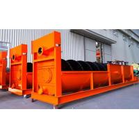 Wholesale Classifier from china suppliers